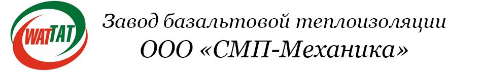 ООО «СМП-МЕХАНИКА»